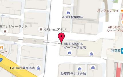位置検索型GPSの検索結果
