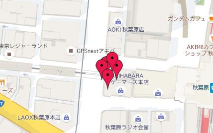位置検索型GPSの停止か移動か判断方法